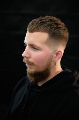Стрижка бороды и усов: Фото 6